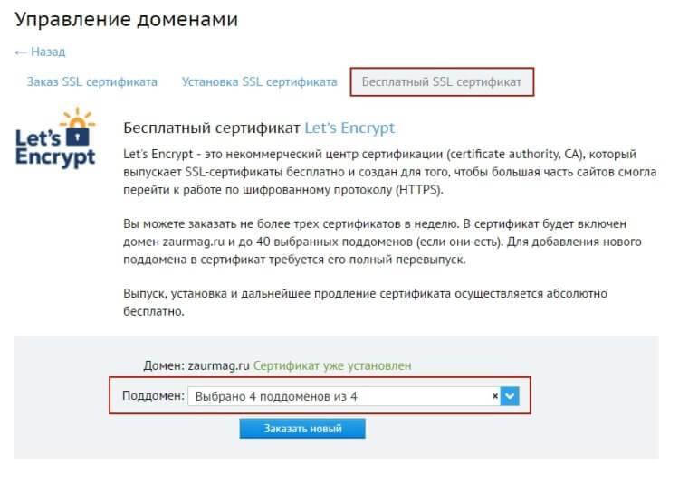 Как сделать копию домена 544
