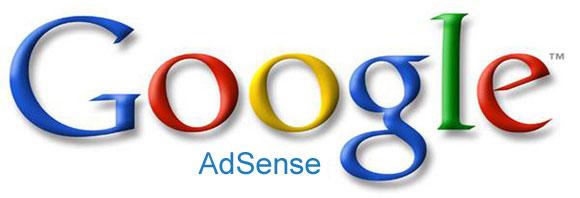 Как я увеличил свой заработок в Google Adsense без увеличения посещаемости