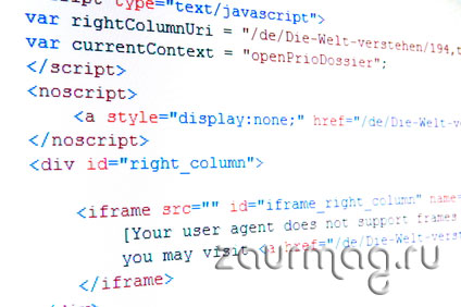 Код - 7 советов по качественной верстке шаблона сайта
