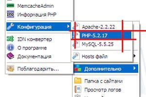 Настройка php.ini на локальном сервере Open Server