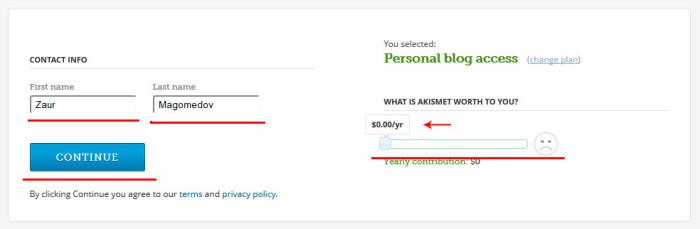 Контактная информация - Спам в комментариях WordPress или как защитить свой сайт от спама?