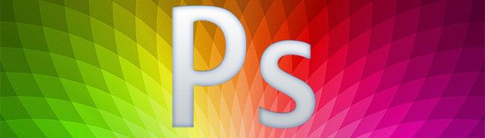 Цветовой профиль в фотошопе и его настройка