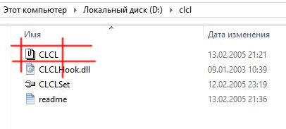 CLCL - файлы программы