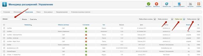 Менеджер расширений - Как обновить Joomla 2.5 на Joomla 3.x.x?