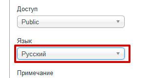 Установка языка при создании категории в joomla3. Как создать мультиязычный сайт на Joomla?